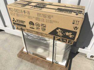 新品のエアコンを買取ました