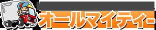 神戸市の出張買取はリサイクルショップ オールマイティーへ